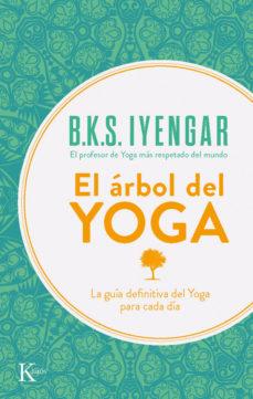 El árbol del yoga, de B.K.S. Iyengar